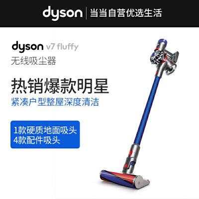 戴森(Dyson) V7 FLUFFY手持吸尘器 家用除螨无线运行高达30分钟,木地板吸头适用硬质地板