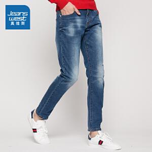 真维斯牛仔裤男  2018春装学生水洗舒适贴身小脚裤牛仔裤