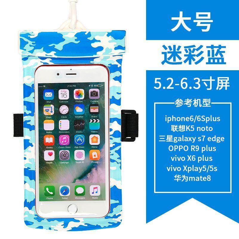 手机防雨袋骑行防水套苹果8华为三星oppor11触屏防水手机袋 发货周期:一般在付款后2-90天左右发货,具体发货时间请以与客服协商的时间为准