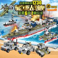 航母拼装积木兼容乐高军舰军事系列航空母舰玩具男孩子小颗粒模型