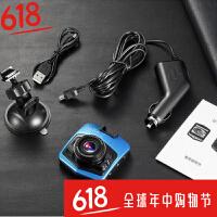 汽车行车记录仪迷你单镜头1080p高清广角夜视防碰瓷一体机SN1473 标配
