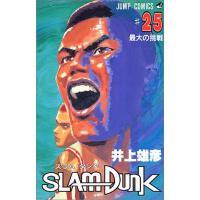 [现货]进口日文 SLAM DUNK 灌篮高手 25 SLAM DUNK 25