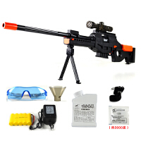 生日礼物 电动连发枪男孩玩具枪可发射