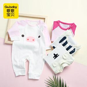 【99选4】歌歌宝贝婴儿连体衣春秋宝宝哈衣新生儿衣服纯棉长袖爬服