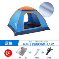 全自动二室一厅2人自动家庭露营单人双人野营野外帐篷户外3-4人