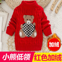 儿童毛衣秋冬款加绒加厚男童针织衫低领女童宝宝洋气高领