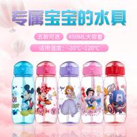 迪士尼儿童水杯小学生便携吸管杯幼儿园防摔卡通可爱夏季水壶家用