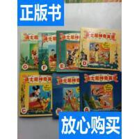 [二手旧书9成新]迪士尼神奇英语 通过迪士尼学英语-ABCDEFG=7本14