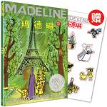 玛德琳(出版80周年英汉双语珍藏本)(赠玛德琳贴纸)