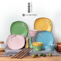 碗碟套装雪花釉下彩陶瓷家用米饭碗菜盘子碗碟餐具菜盘子碗盘组合