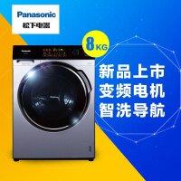 Panasonic/松下 XQG80-E8255 8kg全自动滚筒洗衣机