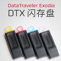 金士顿(Kingston)U盘 64GB USB3.2 Gen 1优盘 DTX 64G USB3.2
