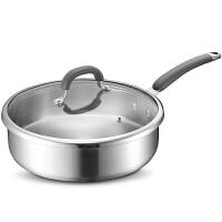 爱仕达平底锅 煎锅26cm通磁304不锈钢煎蛋饼牛排煎锅GL1126B