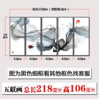 新中式装饰画现代中式酒店样板房中国风简约客厅抽象挂画 具体尺寸请看颜色分类 白色细框 拼套-整套价