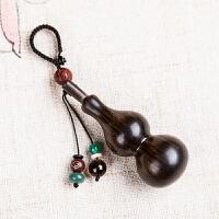 黑檀木质大小葫芦创意高档保平安可爱男女吊坠汽车钥匙扣腰挂件饰