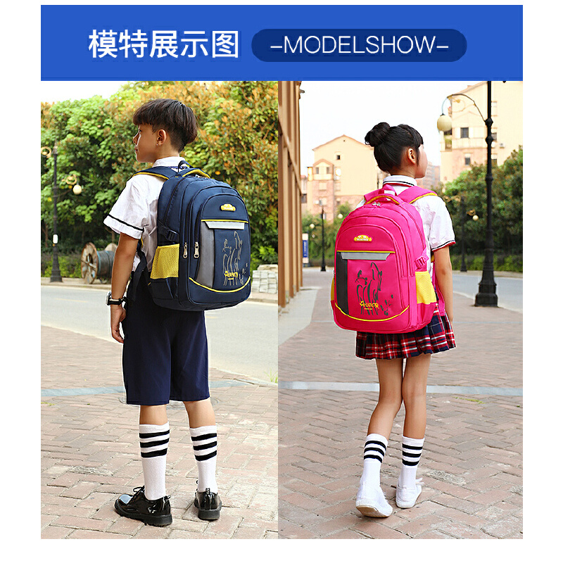 小学生书包男1-3-6年级儿童书包女6-12周岁双肩包护脊