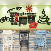 家居生活用品致青春咖啡厅餐厅背景墙贴3d立体奶茶店墙壁装饰贴纸创意墙面贴画 266 黑色+红色 超
