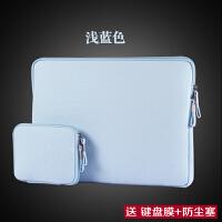 苹果笔记本air电脑包Macbook 内胆包pro13.3寸mac男女