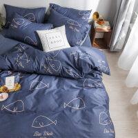 铺盖套被套罩被单床单三件套床上用品 学生宿舍 单人男生纯棉女生