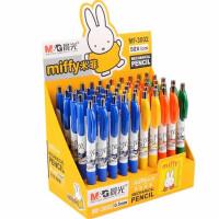 晨光10支装自动铅笔0.5小学生可爱卡通写不断活动铅笔0.7儿童绘画米菲考试铅笔