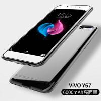 优品vivoy67背夹电池y66夹背式充电宝y75 步步高y66手机壳一体式y79无线轻薄大容量