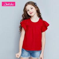 笛莎童装女童上衣2021夏季新款中大童儿童小女孩简约纯色短袖衬衫