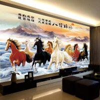 十字绣八骏图新款2米 马到成功十字绣八匹马大幅客厅图