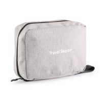 旅行洗漱包男士女款便携式多功能大小号出差户外洗漱袋收纳包