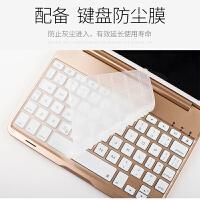 新ipad 9.7寸键盘保护套mini123代超薄mini4背光金属全包壳Air1/2