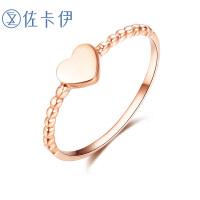 佐卡伊 玫瑰18K金心形女戒时尚戒指珠宝首饰正品