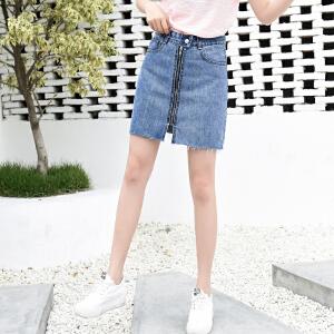 牛仔半身裙春夏新款短款修身韩版拉链装饰a字裙女士