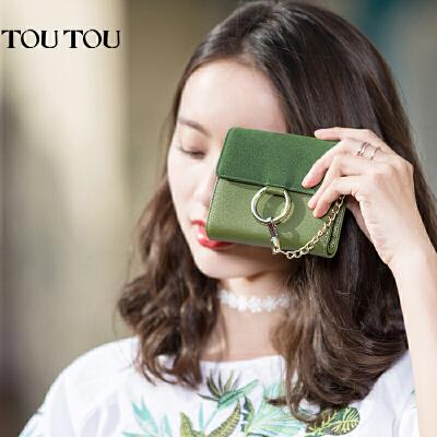 toutou2017夏天新款韩版迷你小钱包圆环链条撞色三折多用零钱袋小钱包也能玩出大花样!