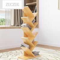ZUCZUG简易实木小书架 置物架现代简约书房卧室落地创意树形书架 原木色