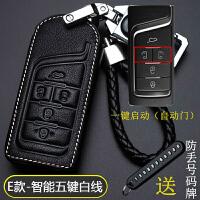 专用广汽传祺gs4钥匙套gs5汽车gs3专用gs8真皮gm6传奇gm8包扣