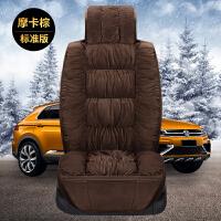 汽车坐垫冬季毛绒短秋冬座套轿车座椅套保暖毛垫羽绒全包座垫通用