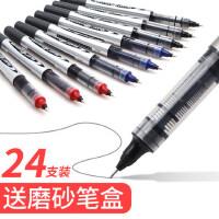 白雪直液式走珠笔0.5mm中性笔针管型黑色文具碳素签字笔学生用水笔 snowhite考试专用笔文具红色蓝色办公用笔