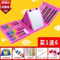 学习美术用品画画工具儿童绘画套装水彩笔画笔小学生女孩生日礼物