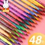 晨光米菲双头水彩笔24色彩色笔套装36色可水洗儿童幼儿园画笔专业美术绘画学生用手绘颜色笔勾线笔涂