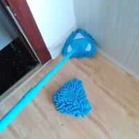 迷你拖把地板墙擦布家用卫浴厨房清洁三角小拖把洗车除尘刷