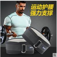 保健腰托腰围束收腹护腰带健身护腰带男女深蹲腰带举重硬拉训练运动护具