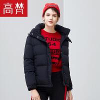 【2件3折 到手价:199元】高梵秋冬新款短款羽绒服女韩版运动休闲时尚羽绒夹克外套潮