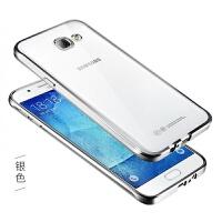 优品三星sm-a7100手机壳sma7108保护套a7plus软外壳a72016版硅胶透明个性创意男 银色 电镀软壳+