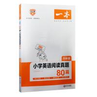 包邮2022版 一本小学英语阅读真题80篇六年级(全年适用)通用版