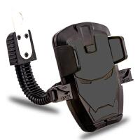 自行车手机支架电动踏板摩托车防震固定车载导航架骑行配件通用型SN7430