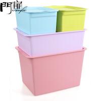 门扉 收纳箱4件套 塑料大号整理箱带盖儿童玩具储物箱衣物内衣杂物整理箱零食收纳箱