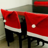 萌味 椅套 圣诞帽装饰品圣诞节椅子套圣诞老人尖尖帽节日用品