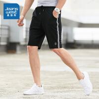 真维斯短裤男2018夏季男士新款卫裤运动裤宽松五分裤白边简约休闲裤