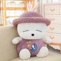 可爱流氓兔公仔玩偶超大号兔子毛绒玩具布娃娃送女友生日礼物 约100厘米 超大