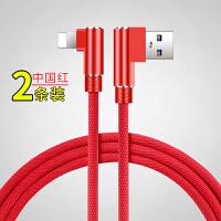 苹果数据线iphone6/6s/7plus/8/X充电线快提速ipad单弯头加长通用