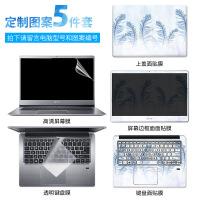 20190825103928830蜂鸟Swift3贴纸宏�Acer笔记本电脑贴膜14英寸全套配件外壳保护膜